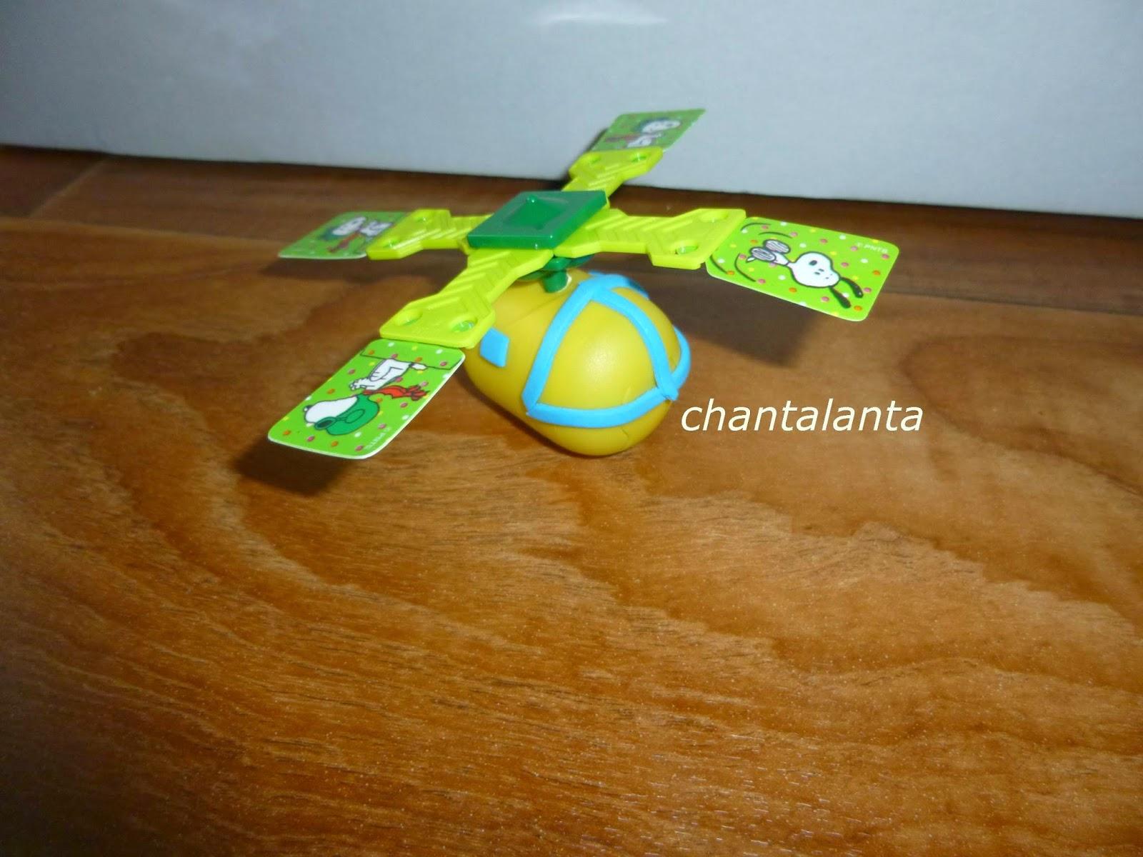 Вертолет своими руками из киндера