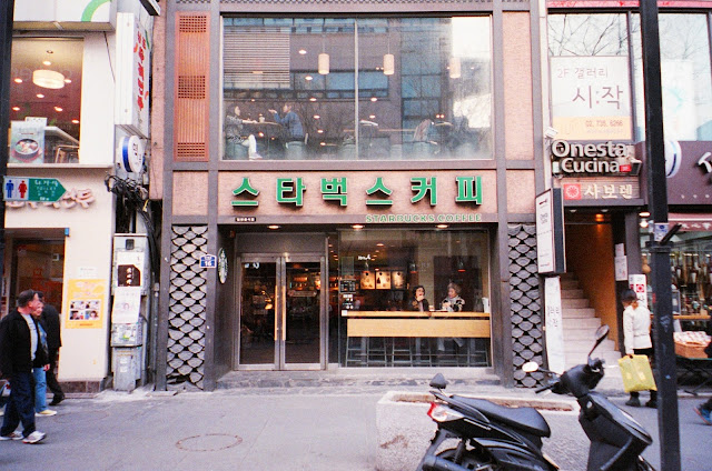 Insadong 인사동 Starbucks Seoul South Korea