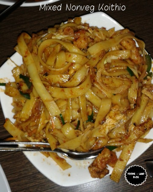 Beijing Bites Review, Electronic City outlet