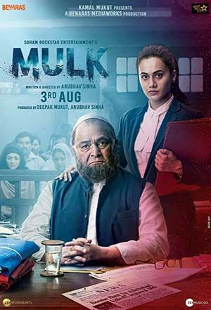 Mulk 2018 Bollywood 300MB Movie Hindi HDRip 480p