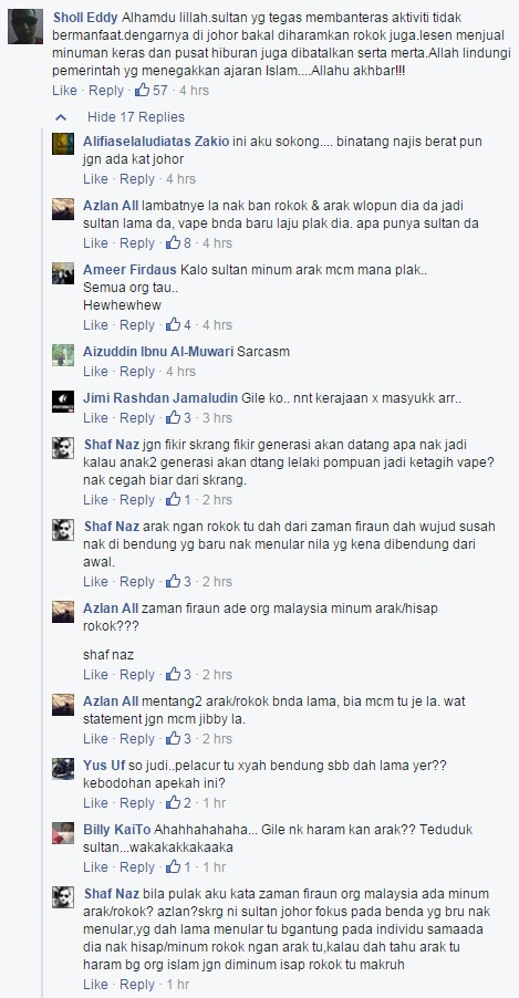 Johor Akan Haramkan Rokok, Arak, Judi dan Rumah Pelacuran selepas Vape?