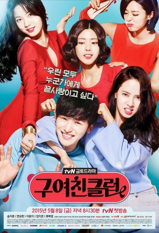 DRAMA KOREA Ex-Girlfriends Club