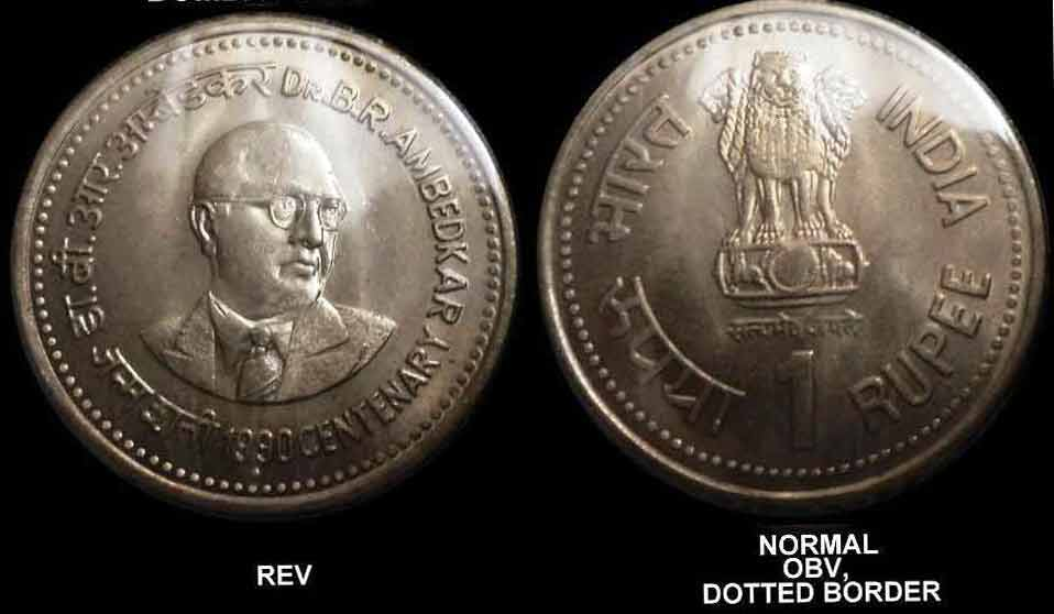 Beekar The Numismatist Gt Gt The Mule Coins Of Republic India