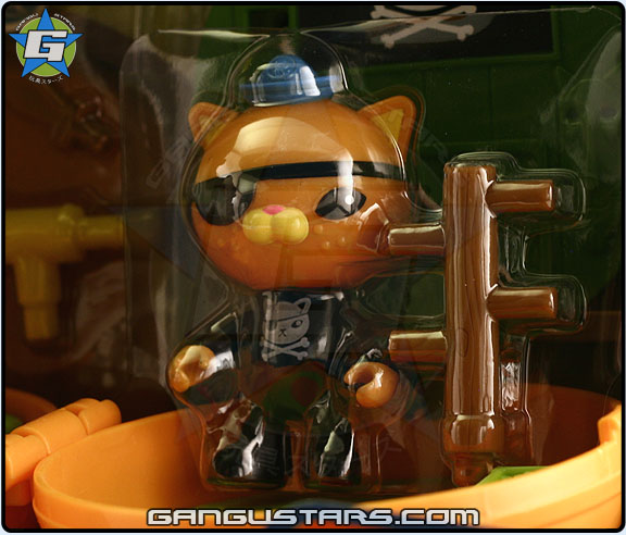 Octonauts Kwazii's On the Go Pod Fisher-Price www.gangustars.com