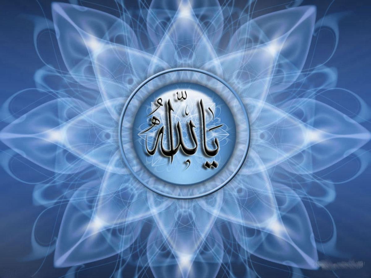 pics photos allah - photo #5