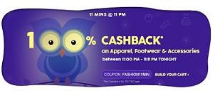 kids-clothes-shoes-fashion-100-per-cashback-firstcry