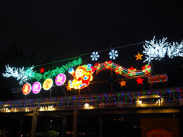 Colourful Christmas lights sign for Stanley Waterfront Market, Hong Kong