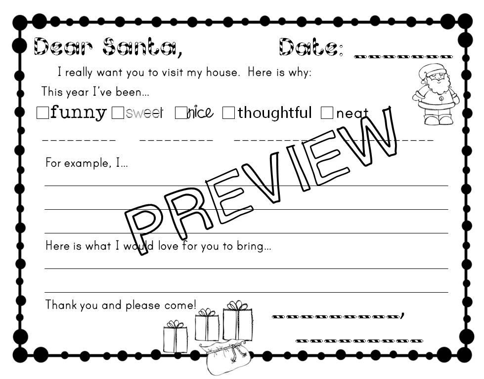 Santa Letter Freebie www.amodernteacher.com