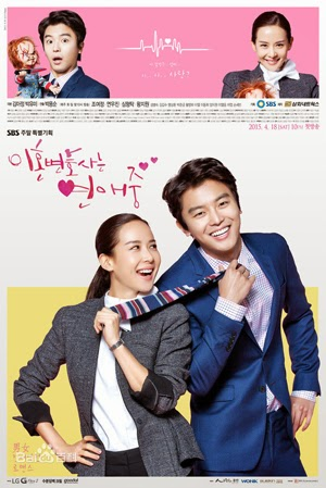 Divorce Lawyer in Love 2015 poster