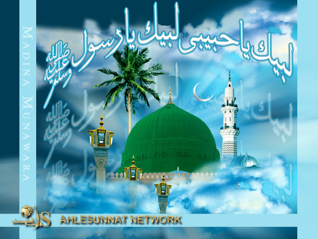 Madina Madina Madina, Images Pictures Screens Prayers Islam Muslim