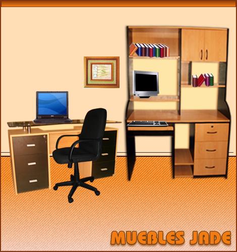Decorando dormitorios muebles para oficinas lo que esta for Muebles de oficina ejemplos