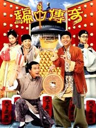 Phim Trò Chơi May Rủi-tvb 1999