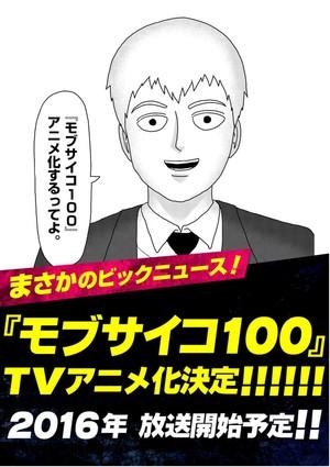 Anime Adaptasi Manga Mob Psycho 100 Karya Mangaka One-Punch Man Diumumkan