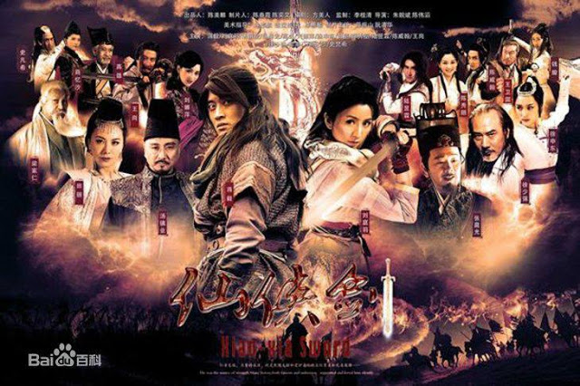 The holy pearl chinese drama