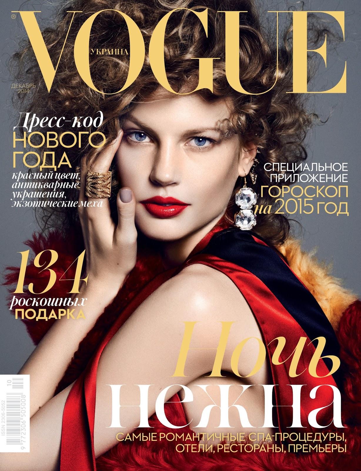 2019 year looks- Kurylenko olga vogue ukraine july cover