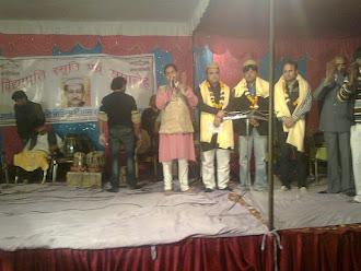 Vidyapati Parv Samaroh