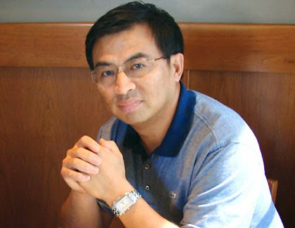 Professor Yong Chen