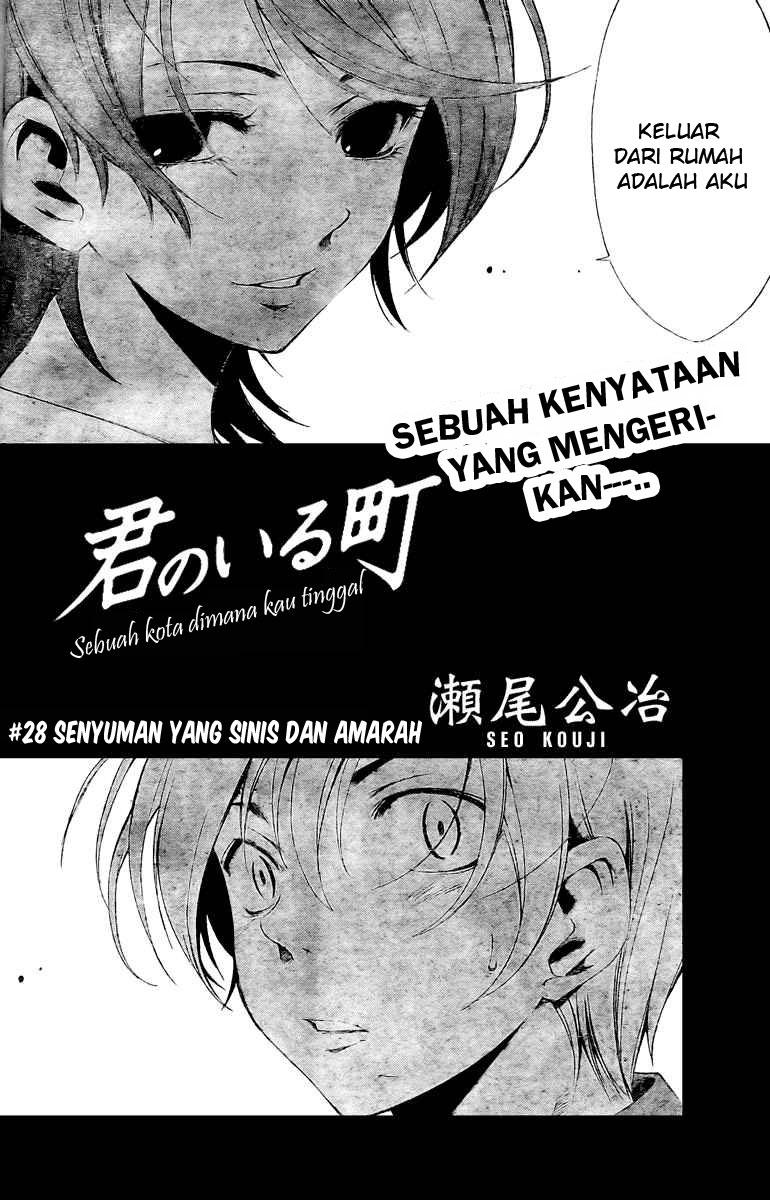 Manga kimi no iru machi 28 page 2