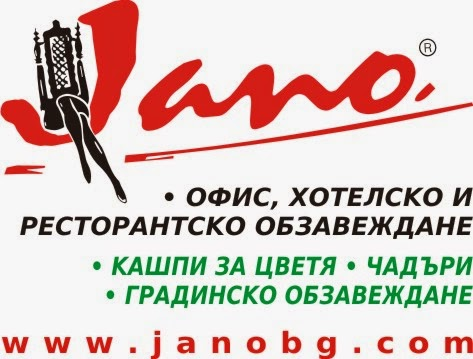 Jano - furniture and furnishings
