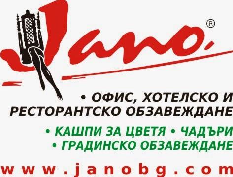 Jano - furniture and furnishings