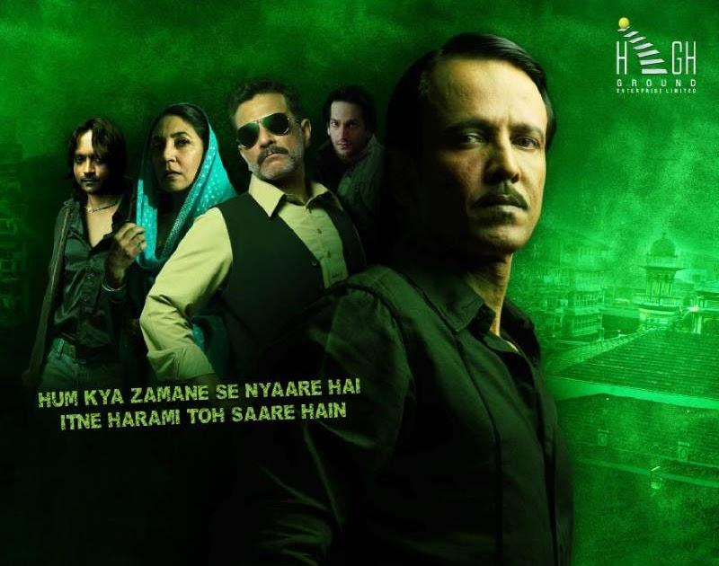 1 Movie Bhindi Baazaar Inc Mp3 Download