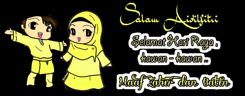Doodle Selamat Hari Raya   Engineer Malaya   Mr. Zulasri