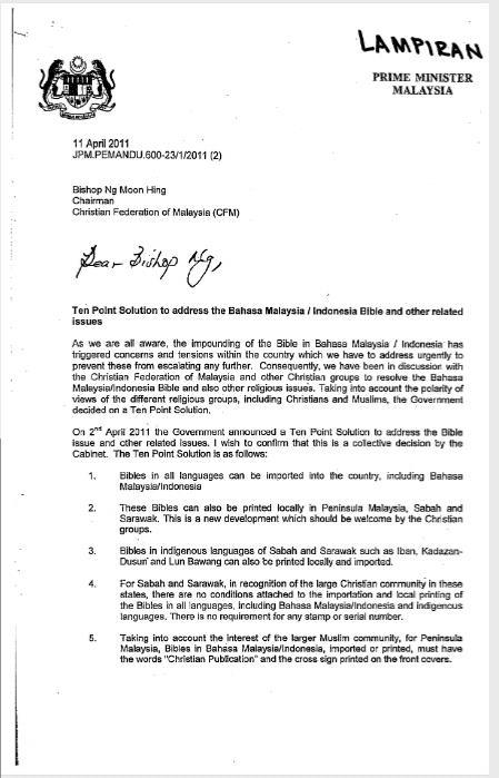 Surat pekeliling kerajaan malaysia bab bible menggunakan bahasa surat pekeliling kerajaan malaysia bab bible menggunakan bahasa malaysia didedahkan siapa yang noh omar cakap boleh murtad mohon puak umno baca spiritdancerdesigns Choice Image
