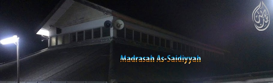 Madrasah As-Saidiyyah