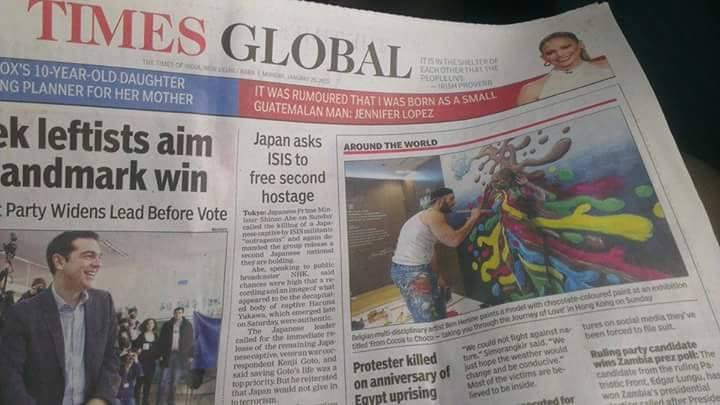 Ben Heine art report in The Times of India