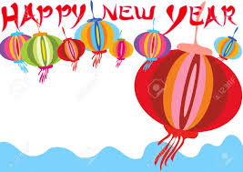 happy new year 2018 images Pictures