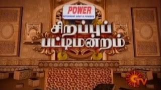 Watch Sirappu Pattimandram 02-10-2015 Sun Tv 02nd October 2015 Gandhi Jayanthi Special Program Sirappu Nigalchigal Full Show Youtube HD Watch Online Free Download
