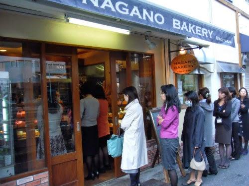 Jepang bakery
