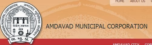Ahmedabad Municipal Corporation Various Vacancies Recruitment 2016 - 2017