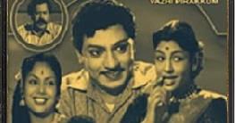 Aasaiye Alai Pole - Tamil Karaoke