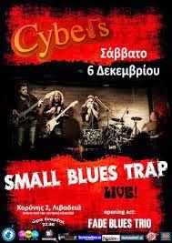 small-blues-trap-live-cyber-s-livadeia
