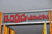 Telugu movie Indrudu Audio release function-thumbnail-3