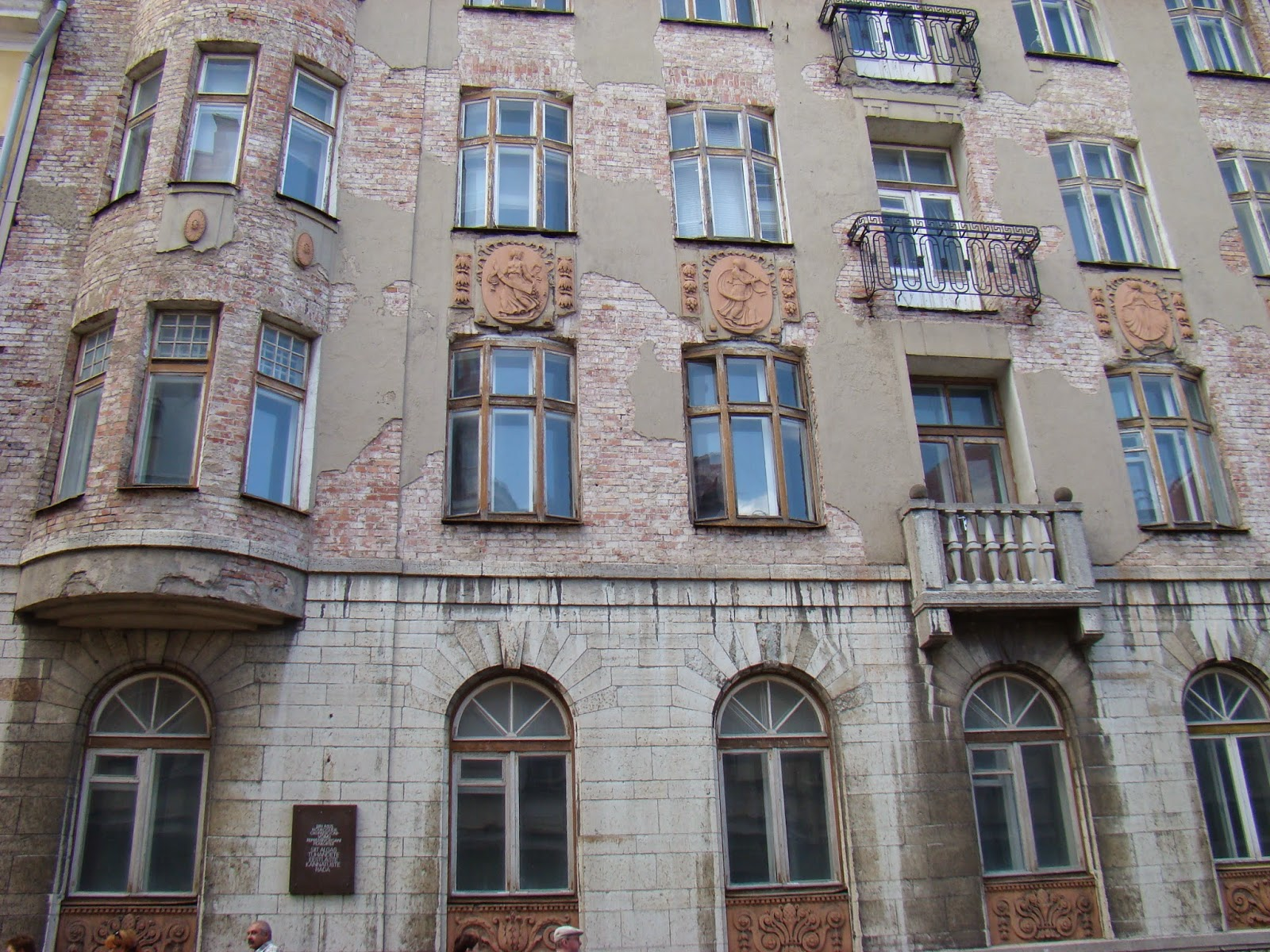 EDIFICIO DE LA KGB, TALLIN