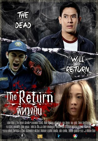 Jadwal Film THE RETURN