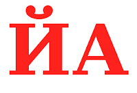 Яндекс любит Blogger?