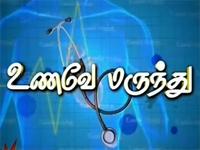 Unave Marunthu 17-03-2015 Poovayar Poonga – Kalaignar tv Show