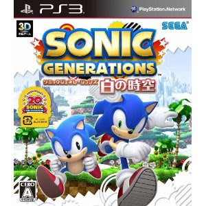 [PS3] Sonic Generations: Shiro no Jikuu [ソニック ジェネレーションズ 白の時空] (JPN) ISO Download