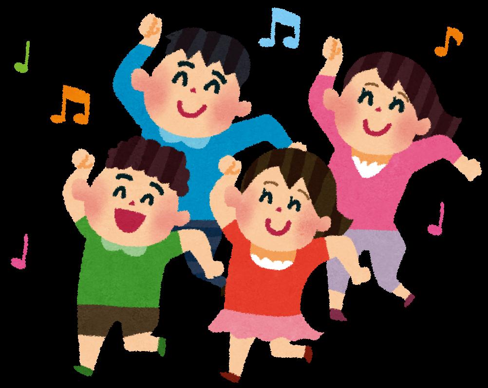 ダンスのイラスト「踊る家族 ... : 幼児 カード : カード