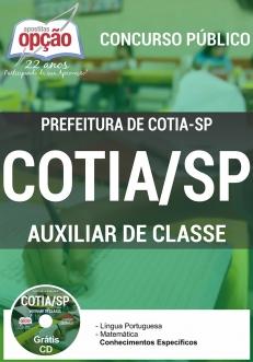 Novo Concurso Prefeitura de Cotia / SP DIVERSOS CARGOS 2016