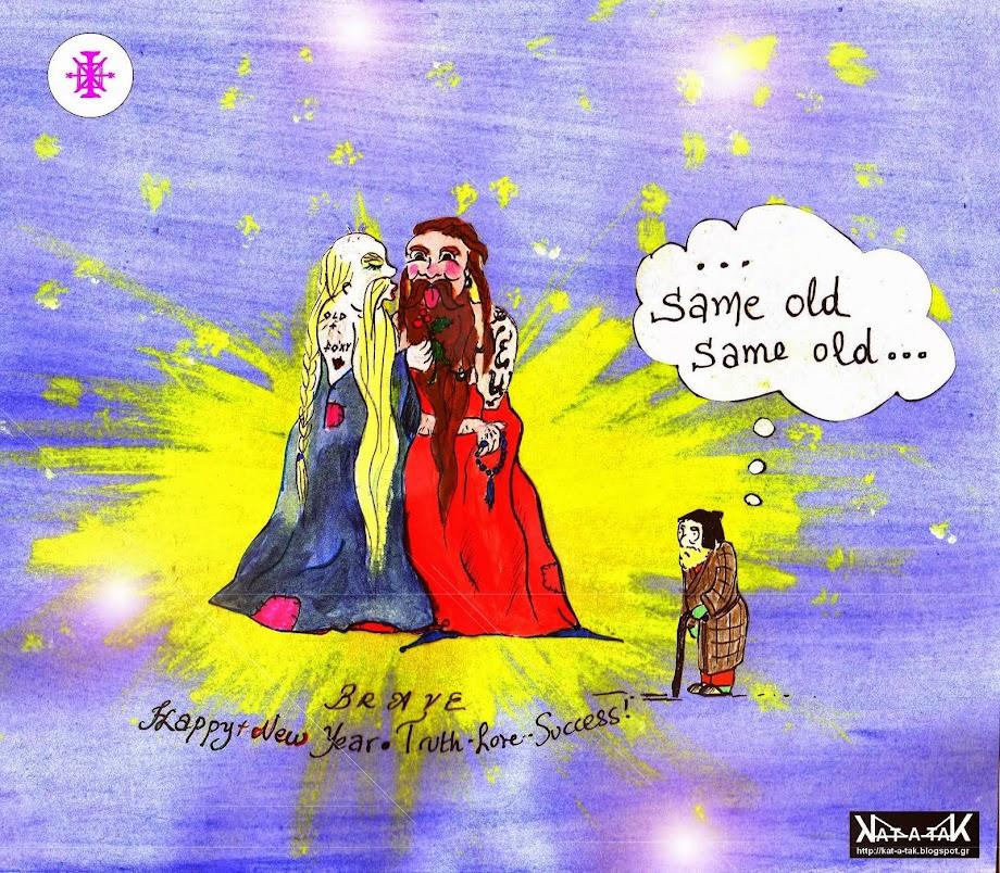 Same old...same old...