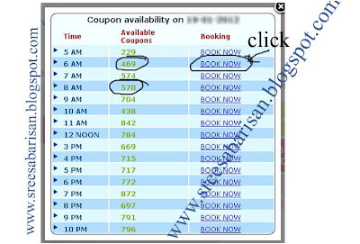 q-coupon booking