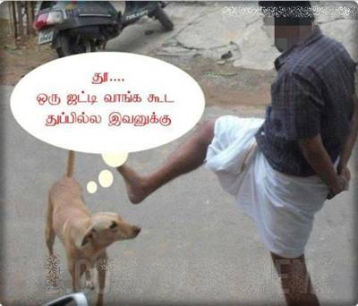 FUNNY TAMIL JOKES COMICS PICTURES COLLECTION  FUNNY