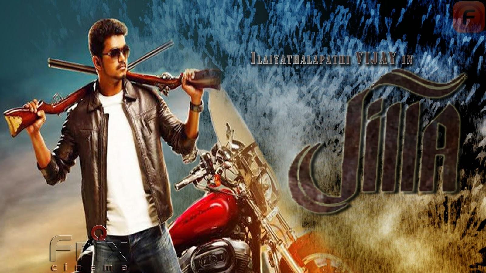 vijay jilla movie wallpapers « frix cinema