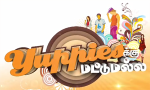 Yuppies Ku Mattum Alla Episode 12 – Puthuyugam tv Show