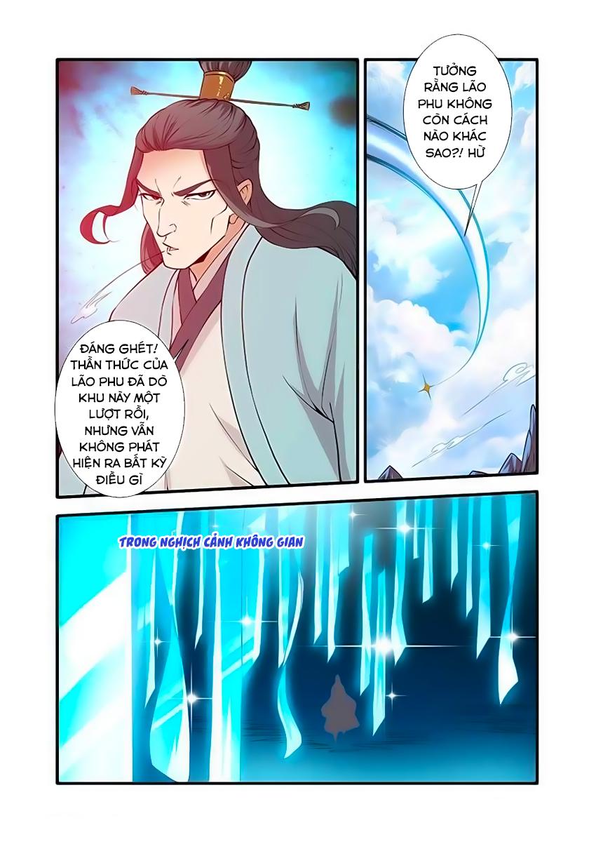 Tiên Nghịch chap 88 - Trang 23