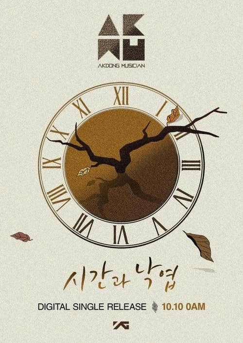 Akdong Musician lanzará un single digital titulado Time and Fallen Leaves